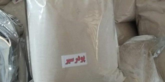 فروش پودر سیر همدان