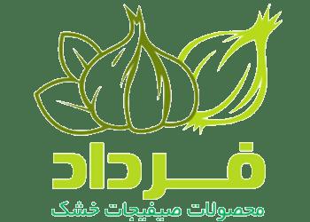 فروش پیاز خشک | فروش اسلایس سیر  | صنایع غذایی فرداد