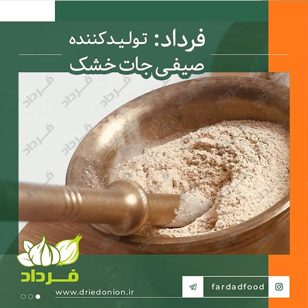 کاشت بهترین سیر ایرانی