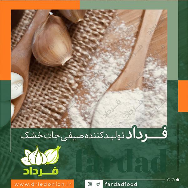 صادرات پودرهای ایرانی با کیفیت به کشورهای متقاضی