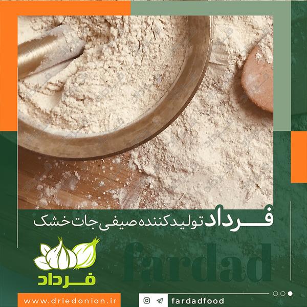 مزایای استفاده از پودر سیر